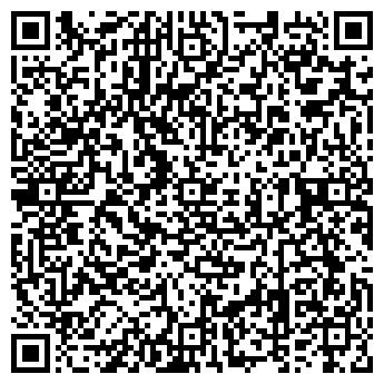 QR-код с контактной информацией организации УНИВЕРСАМ ЗАПАДНЫЙ