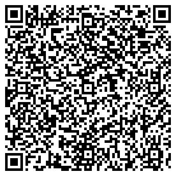 QR-код с контактной информацией организации СЕВЕРНЫЙ УНИВЕРСАМ
