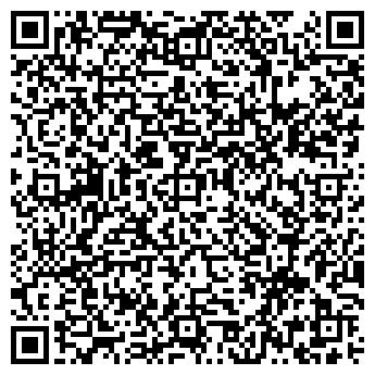 QR-код с контактной информацией организации ООО МАГАЗИН № 11