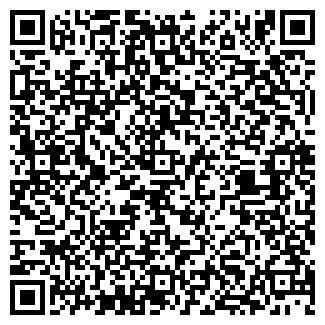 QR-код с контактной информацией организации ООО НАТЕК