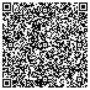 QR-код с контактной информацией организации СБН-КОНСТРУКЦИЯ, ООО