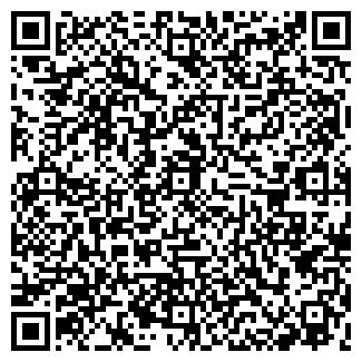 QR-код с контактной информацией организации АКСАЙ, ОАО