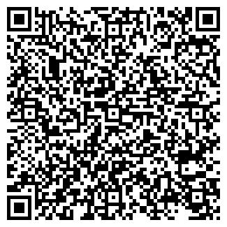 QR-код с контактной информацией организации АРЛАН-ДОН