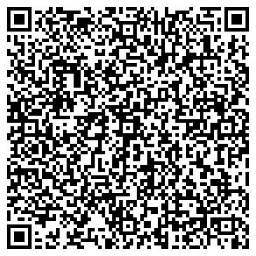 QR-код с контактной информацией организации ОРБИТА АВТОСАЛОН, ООО