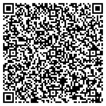 QR-код с контактной информацией организации СКВО 50-Й АРЗ ПРИ МО