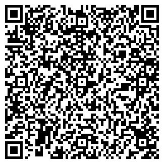 QR-код с контактной информацией организации СПЕКТР ЛТД