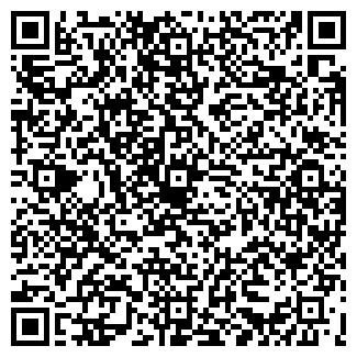 QR-код с контактной информацией организации ООО ГЕРКОН