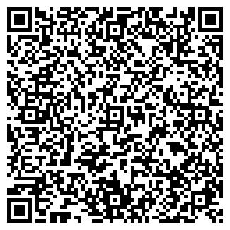 QR-код с контактной информацией организации ДОНСНАБАВТО