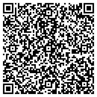 QR-код с контактной информацией организации САВГЕР ПП