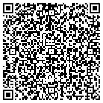 QR-код с контактной информацией организации ВЕЛЬКИН-ЮГ, ООО