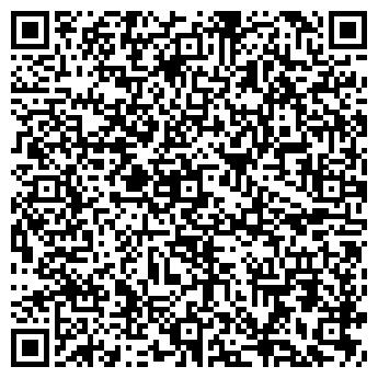 QR-код с контактной информацией организации ЮТАК, ООО