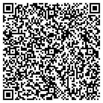 QR-код с контактной информацией организации МУП ОБЩЕЖИТИЕ № 1 ЖКХ