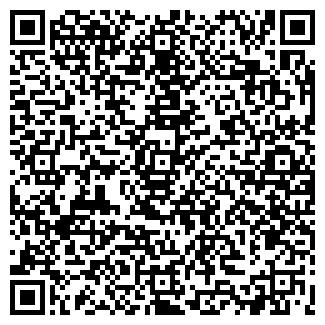 QR-код с контактной информацией организации ООО ДОН-92