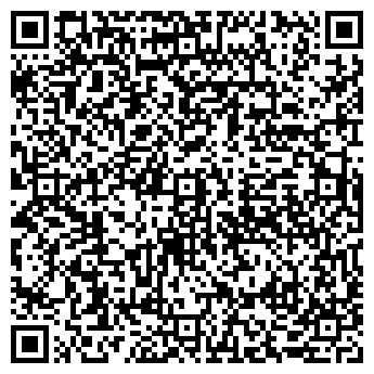 QR-код с контактной информацией организации ДОНСКОЙ ПИТОМНИК