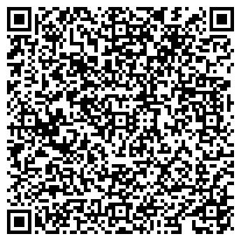 QR-код с контактной информацией организации ДОН-92 МП, ООО