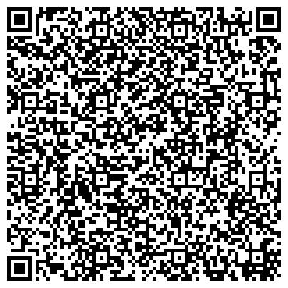QR-код с контактной информацией организации ОБЛАСТНОЕ УПРАВЛЕНИЕ АВТОМОБИЛЬНЫХ ДОРОГ