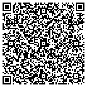 QR-код с контактной информацией организации РОСДОНСТРОЙСЕРВИС