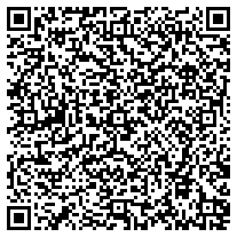 QR-код с контактной информацией организации РОСИНТЕХ ГК
