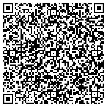 QR-код с контактной информацией организации УЧЕБНО-КУРСОВОЙ КОМБИНАТ РОСТОВАВТОТРАНС
