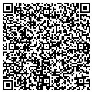 QR-код с контактной информацией организации О3