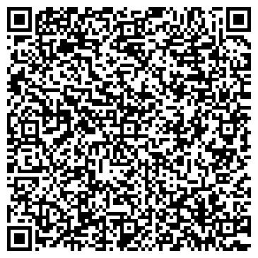QR-код с контактной информацией организации ВЕГА НОУ-ЦЕНТР ОБУЧЕНИЯ