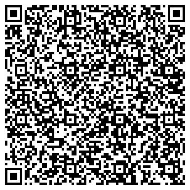 QR-код с контактной информацией организации УЧЕБНЫЙ КОМБИНАТ АО РОСТОВОБЛГРАЖДАНРЕКОНСТРУКЦИЯ