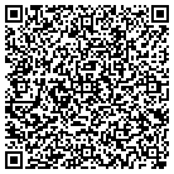 QR-код с контактной информацией организации №179 ПОЛИКЛИНИКА СКВО
