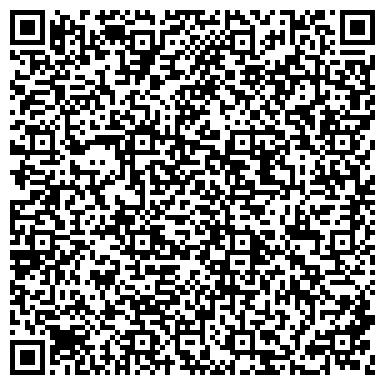 QR-код с контактной информацией организации ДЕТСКАЯ ПОЛИКЛИНИКА №15 СВЕРДЛОВСКОГО РАЙОНА