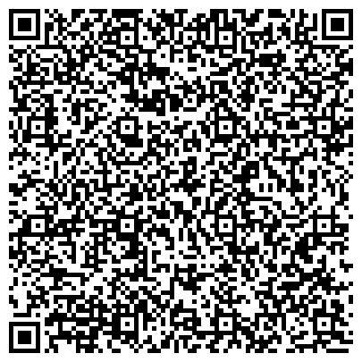 QR-код с контактной информацией организации КОНСУЛЬТАТИВНО-ДИАГНОСТИЧЕСКАЯ ПОЛИКЛИНИКА №629 ЮЖНОГО ОКРУГА