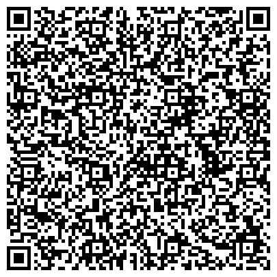 QR-код с контактной информацией организации ПОЛИКЛИНИКА №1 ПЕРВОМАЙСКОГО РАЙОНА, ЛАБОРАТОРИЯ КОНТАКТНЫХ ЛИНЗ