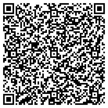 QR-код с контактной информацией организации ПОЛИКЛИНИКА №1 УПРАВЛЕНИЯ СКЖД