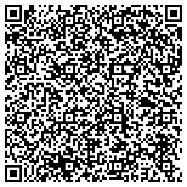 QR-код с контактной информацией организации ПОЛИКЛИНИКА №42 СОВЕТСКОГО РАЙОНА, ФИЛИАЛ