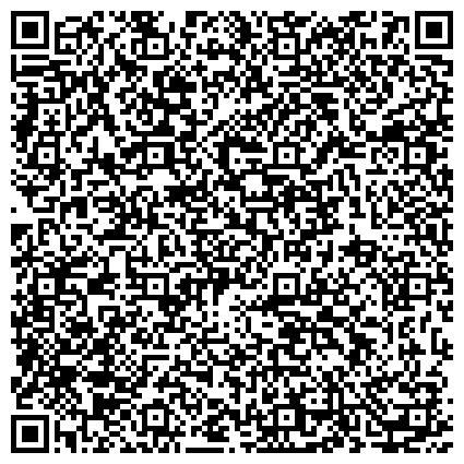 QR-код с контактной информацией организации МБУЗ «Городская поликлиника 16 г. Ростова-на-Дону»