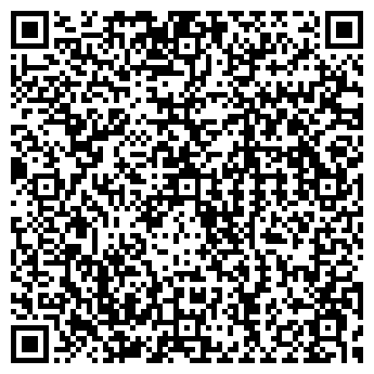 QR-код с контактной информацией организации ООО СТОМАДЕНТ
