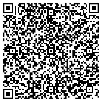 QR-код с контактной информацией организации ВЕРТЕБРОМ-Р