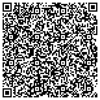 QR-код с контактной информацией организации Медицинский центр «Ревиталь Дон»