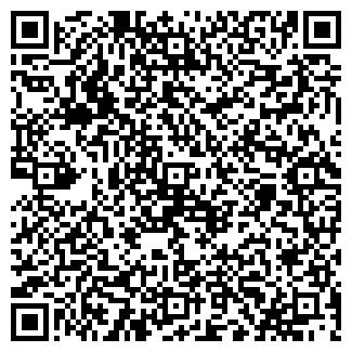 QR-код с контактной информацией организации КЛИО+