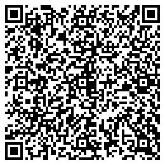 QR-код с контактной информацией организации ООО ПРИМУЛА
