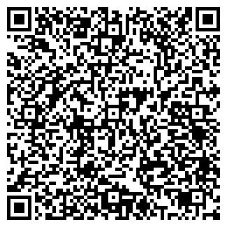 QR-код с контактной информацией организации №365 АПТЕКА