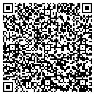 QR-код с контактной информацией организации АПТЕКА №8