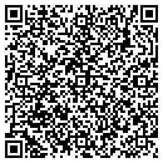 QR-код с контактной информацией организации АПТЕКА №228