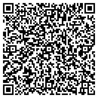 QR-код с контактной информацией организации АПТЕКА №235