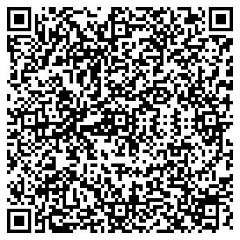 QR-код с контактной информацией организации АПТЕКА №375