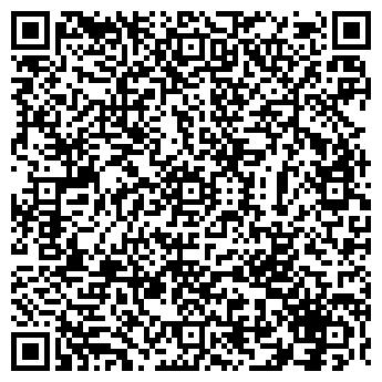 QR-код с контактной информацией организации АПТЕКА ВИОЛА-11
