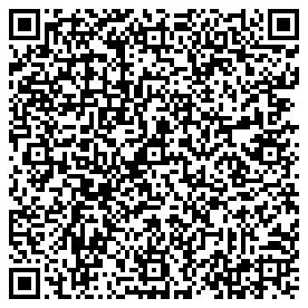 QR-код с контактной информацией организации АПТЕКА ГАЛИНА