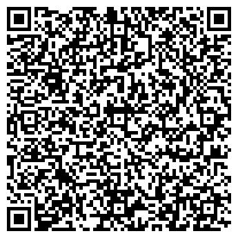 QR-код с контактной информацией организации БИОВИТА, ООО