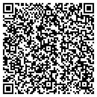 QR-код с контактной информацией организации ДОНКВИНТ
