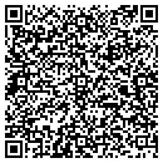QR-код с контактной информацией организации НАТЕК