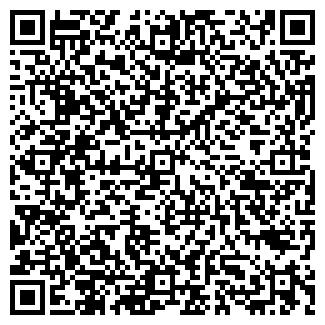 QR-код с контактной информацией организации ТДС