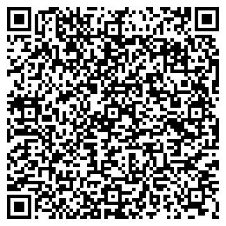 QR-код с контактной информацией организации ТЭВС